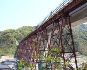 [沿線旅振り返り]新旧の余部鉄橋