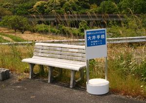 [沿線旅振り返り]小さなバス停