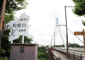 [沿線旅振り返り]県の形の川名看板