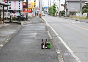 [沿線旅振り返り]歩道に並んだお酒の空き瓶