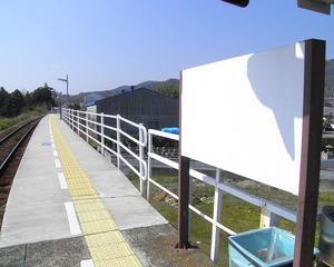 [沿線旅振り返り]真っ白な駅名標