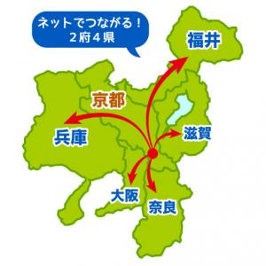 あきらめない!京都には君が輝く場所がある!