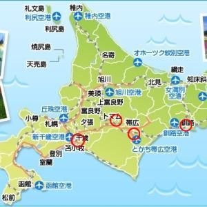 【北海道の旅】釧路・ママンさんの編み会参加