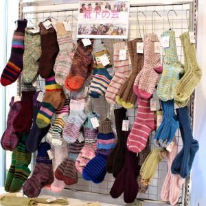 【靴下の会】ご協力のお願い