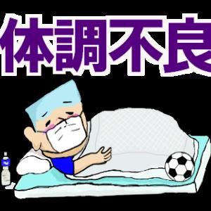 コロナウィルス 少年サッカー