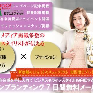 9月15日(日) サンクチュアリ出版でトークベント決定!!✨