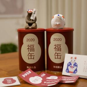 【ネタバレ】買えたー\(^o^)/今年の福缶♡我が家の縁起物は…コレ!!