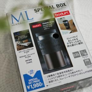 【付録買い】DODUMのSPECIAL BOXが届きました!!付録のトラベルマグ…私の感想!!