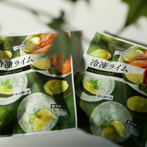 【お買い物マラソン】続・ポチレポ♡酒飲みが喜ぶ( *´艸`)セブンの冷凍食品!!