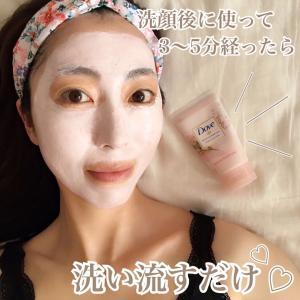 秋のMYスキンケア♡【新入り】美容アイテム一挙公開します!