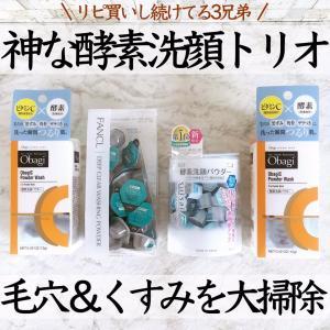 即ポチ【楽天マラソン購入品】3選