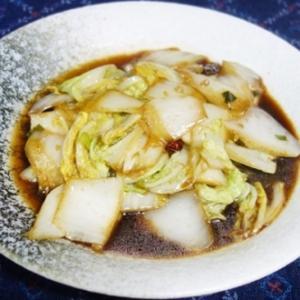 白菜の辛炒め~乾燥赤唐辛子のみのバリエーション/呛炒大白菜(チャンチャオダーバイツァイ)