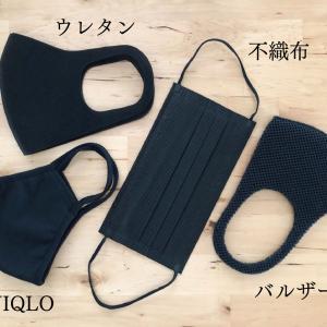 黒マスクと洗濯ネット
