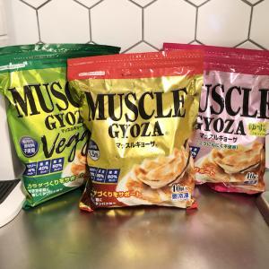 マッスル餃子と最近のトレーニング