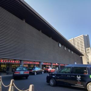 【国立劇場でお弁当】焼き鯖すしが旨かった~♪