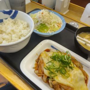 【松屋】とろけるチーズの旨辛ごろごろチキン定食ポテサラセット