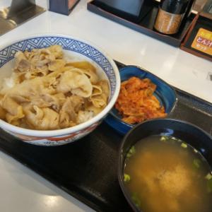 【吉野家】豚丼+キムチみそ汁セット~♪