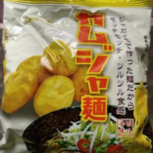 【韓国の袋麺】カルディで買った、カムジャ麺~♪