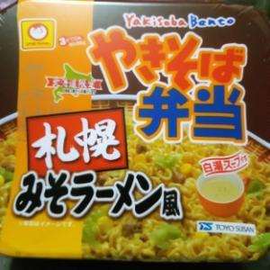 【カップ麺】東洋水産  やきそば弁当 札幌みそラーメン風