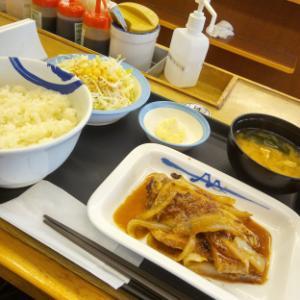 【松屋】厚切り豚生姜焼定食