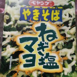 【カップ麺】ペヤング ねぎ塩マヨ やきそば