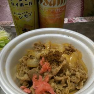 【松屋】テイクアウトで、お肉どっさりグルメセット