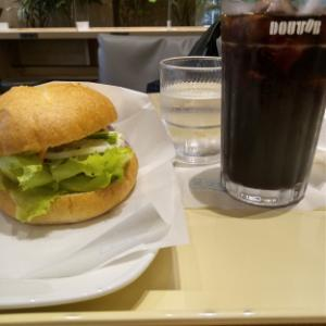 【ドトール】モーニング・セットB 彩り野菜とアボカドチキン