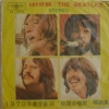 BEATLES 台湾盤LP (12) Let It Be