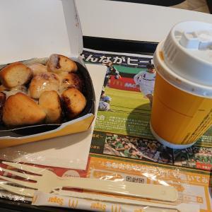 マックのシナモンメルツをコーヒー付で200円!