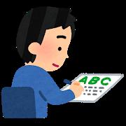 【大学入学共通テスト】大学入試英語成績提供システムの共通ID申し込み用紙が配布されました