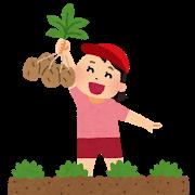 【懸賞当選】カルビー大収穫祭2019に初応募→初当選しました!