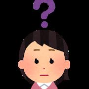 【公立中学校の内申点問題】絶対評価のはずだけど学校間で差が出るのはなぜだろう?