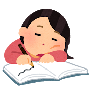 【中学二年生の夏休み】夏期講習が終わってダラダラ・宿題も少なくて余計ダラダラの巻