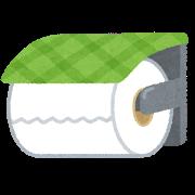 【ふるさと納税2020】静岡県富士市から大量wのトイレットペーパーが到着・壮観です笑笑