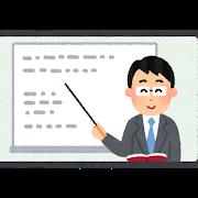 【中学二年生の春休み】早稲田アカデミーでは双方向Web授業が始まります・期待しています!
