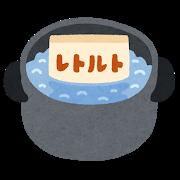 【株主優待2020】大塚HD(4578)から美味しい詰め合わせが到着しました