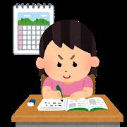 学校再開まであと二週間・今までの家庭学習取り組みまとめ・中学二年生編