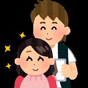 【株主優待2020】田谷(4679)から美容院で使える優待券が到着しました