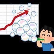 【優待生活2021】モーニングスター(4765)からもらった仮想通貨XRPがすごいことになっている
