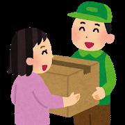 【優待生活2021】株主優待お品物ふたつ到着&スシロー優待券で夜ゴハンしました