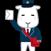 【株主優待2021】JALとANAから半額で乗れる優待券&京急から全線乗車券が到着