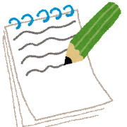 【2022年高校受験に向けて】10月・特に進捗ありませんが備忘録として書いておきます