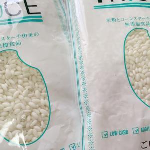 TRICE  低糖質ごはん米トライスで無理なく糖質ダイエット