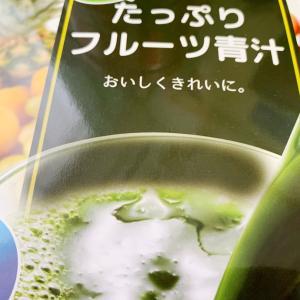 めっちゃたっぷり フルーツ青汁
