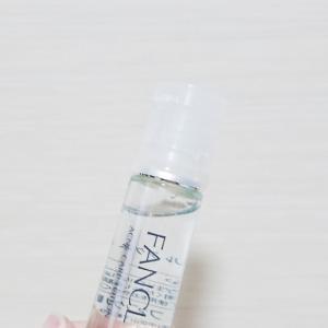 ニキビのできにくい肌に整える、ファンケルのアクネケア化粧液