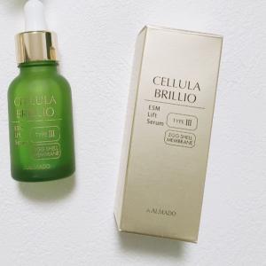 チェルラー ブリリオ  3型コラーゲンに着目したハリ・うるおいの美容液