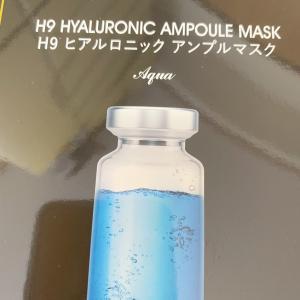 JMsolution ヒアルロニックアンプルマスク