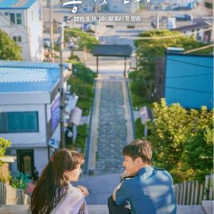 ハマった事 韓国ドラマから学ぶ韓国それぞれ