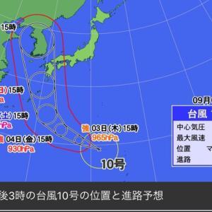 台風がどんどんでき始めました。7日前後の月と日の大凶が…