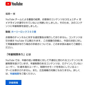 動画(テキサス)